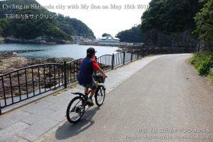 160515cycling09