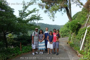 140721family01