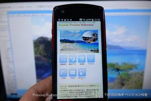 150415smartphone013