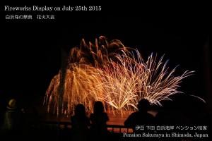 150726fireworks01