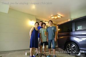 150817family01