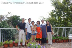 150824family01