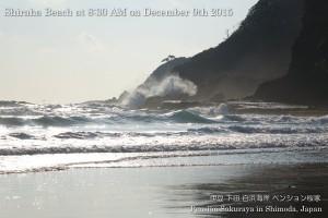 151209beach01
