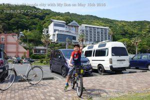 160515cycling00