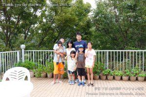 160828family01